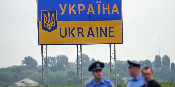 Вопрос границ Украины с Европой приобретает остроту
