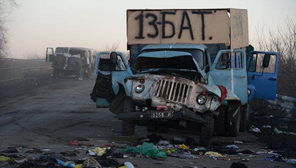 Назад в будущее: Украина повторяет опыт Вьетнамской войны?
