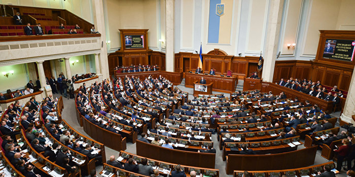 Верховная Рада Украины «переименовала» аэропорт российского Симферополя