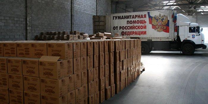 Долгов: Гуманитарный кризис на Украине является крупнейшим в Европе