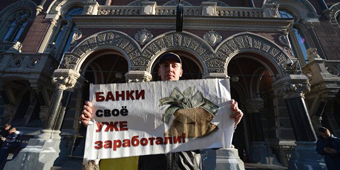 СБУ: Четыре украинских банка разворовали 6 миллиардов гривен