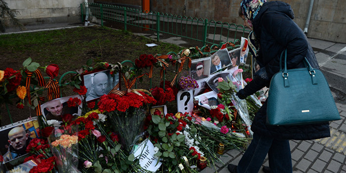 «Тризуб»: Убийства Бузины и Калашникова являются бандеровским атентатом