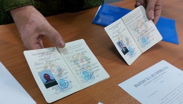 СМИ: Сообщение о пленении «российских офицеров ГРУ» оказалось выдумкой