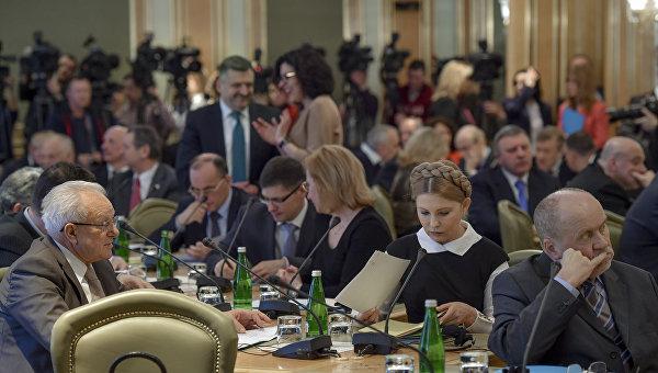 Децентрализация по-украински: Области переименуют в регионы