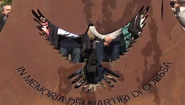 Жители Генуи поддерживают одесситов и дончан
