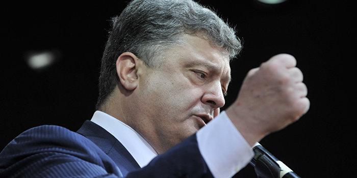 Экс-депутат ВР: Порошенко был пьян, когда говорил о возврате донецкого аэропорта