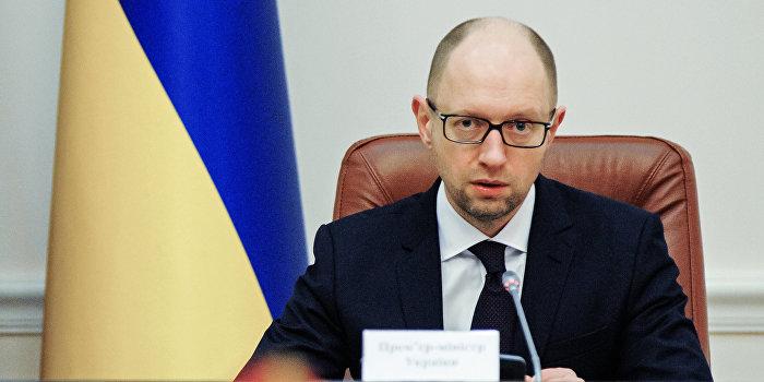 Яценюк признал дефолт?