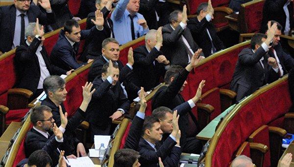 Верховная Рада приняла закон о моратории на выплату внешних долгов