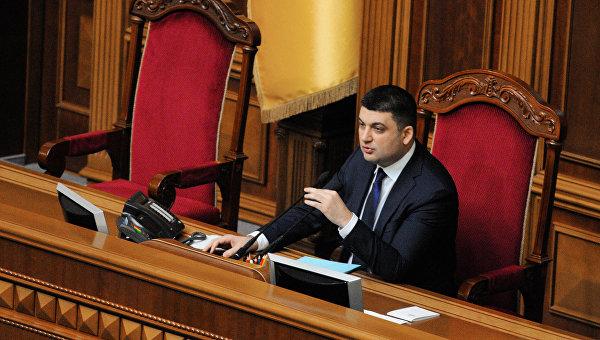 Спикер ВР не знает, лишен ли Виктор Янукович звания президента