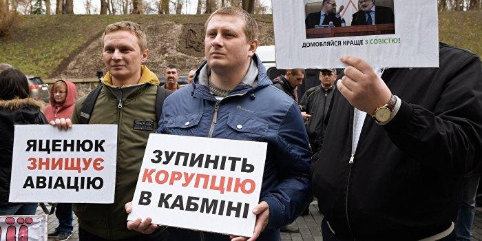Der Tagesspiegel: Яценюку ищут замену