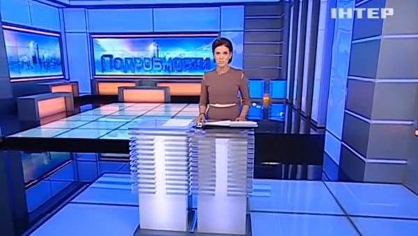 В Раде требуют закрыть телеканал  «Интер» и газету «Вести»