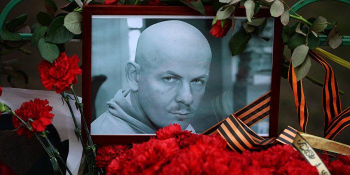 Немецкий телеканал показал сюжет об убийстве Олеся Бузины