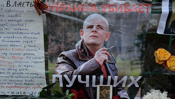 Совет Европы: Ситуация на Украине стала опасной для журналистов