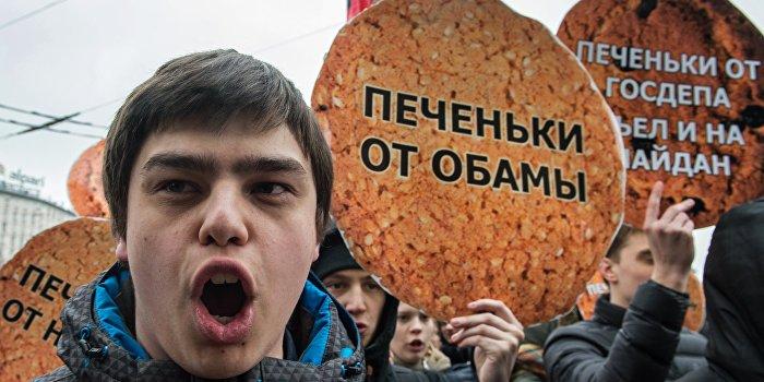В Киеве у посольства США собирают для возврата «печеньки от Нуланд»