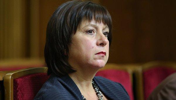 Украина намерена требовать от РФ $50 млрд компенсации за госактивы в Крыму