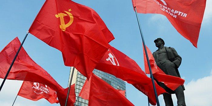 Украинский политик: Отказ Киева от наследия СССР лишает его права на многие территории