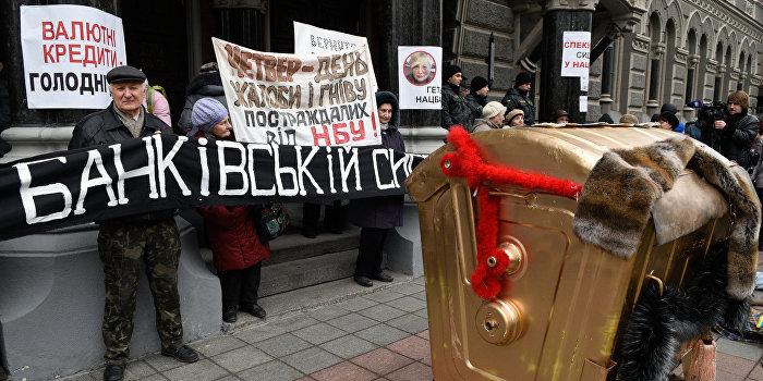 Три сценария дефолта на Украине