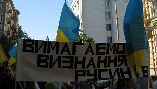 Закарпатские русины вновь просят признания и специальный статус