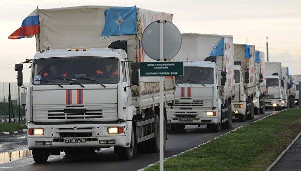 Поддержка жителей Донбасса со стороны России становится адресной