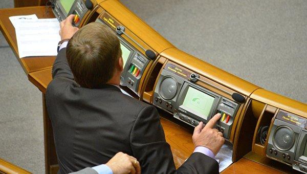 В Верховной Раде объявили о продолжении «революции достоинства»