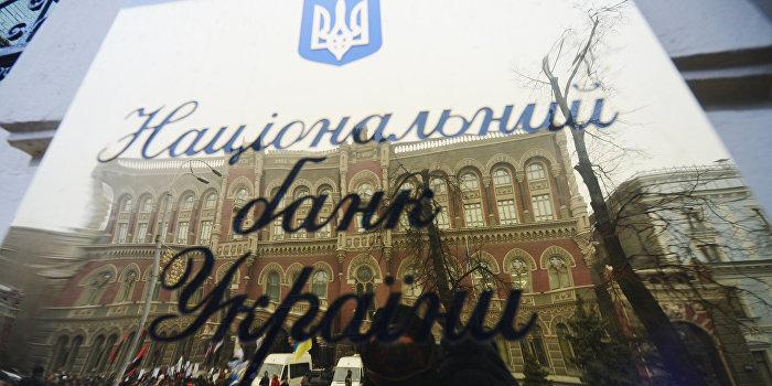 Киберберкут:  Взломан сайт Минфина Украины. На Украине остались только долги