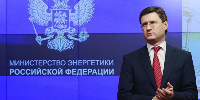 Новак рассказал, как закончить судебный спор между «Газпромом» и «Нафтогазом»