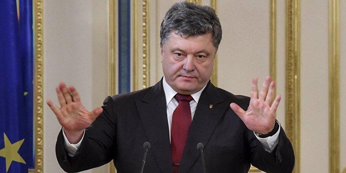 Украинский дипломат: Провалы Порошенко вызывают в Европе раздражение