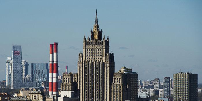 МИД РФ уличил СБУ в недостоверности информации по поводу задержанных россиян