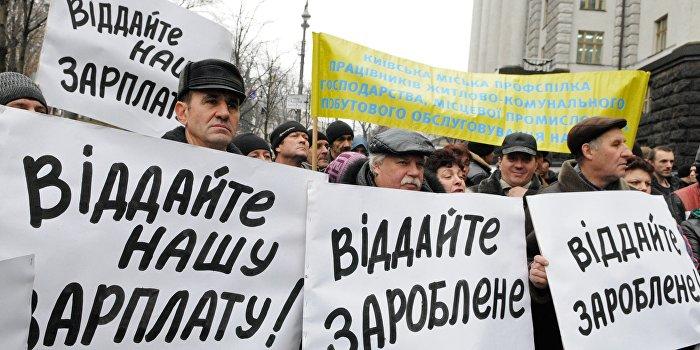 Украинские профсоюзы 27 мая начнут акции протеста