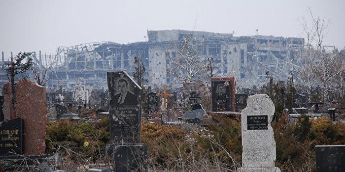 Донецк сегодня отмечает годовщину начала боев за аэропорт