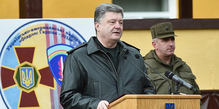 Порошенко назначил глав военно-гражданских администраций в Донбассе