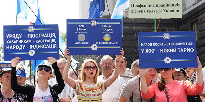 Митинг у Кабмина: Ошибка людей состоит с том, что они опять проголосовали за бизнесменов