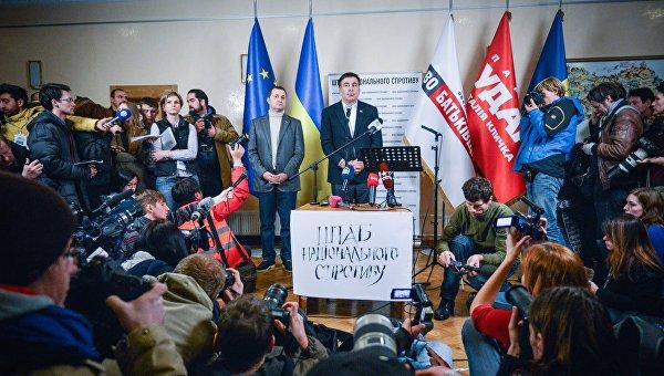 Как нам обустроить новую Украину