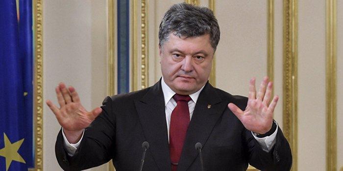 Порошенко призвал украинцев сцепить зубы и не разочаровываться