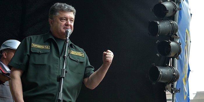 Порошенко: В единой Украине нет внутренних конфликтов