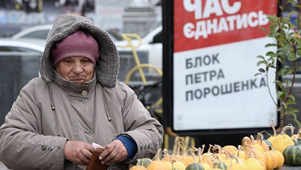Украинские эксперты о прошедшем годе президента Порошенко