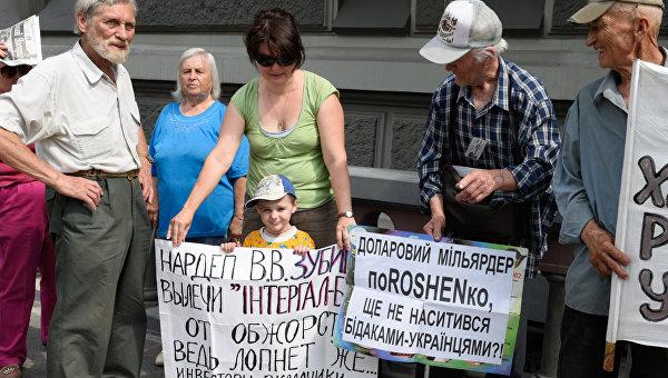 Peremog.net: Обзор экономических новостей в украинских медиа