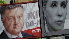 Газеты с Зеленским-президентом и запугивание армией: Технологии кандидатов накануне выборов