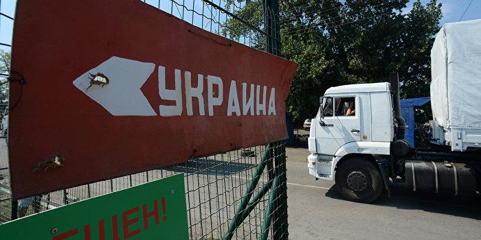 Начальник Луганской таможни перешел на сторону ЛНР
