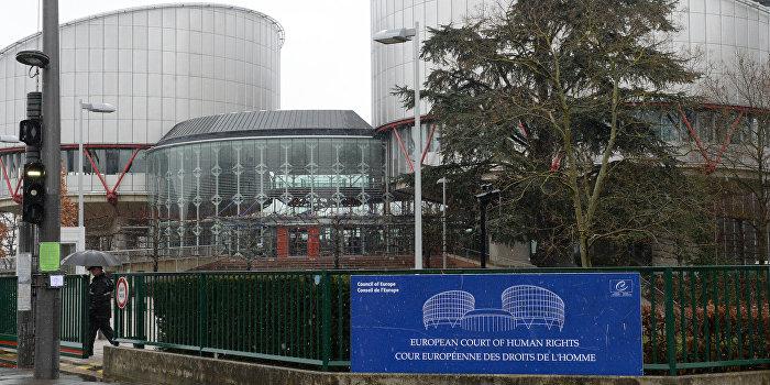 Украина готовит шестой иск против России в Европейский суд по правам человека