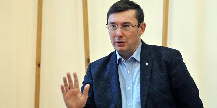 Луценко: обвиняемого в разбое  «Батю» нужно отпустить под честное слово