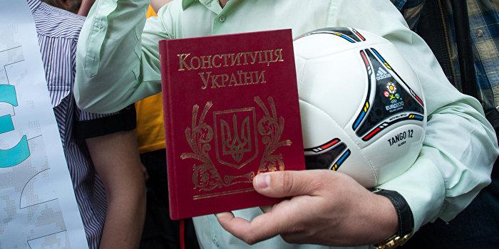 «Петровские» реформы Конституции «попередников»