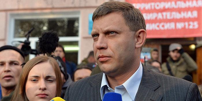 Лидер ДНР Захарченко прокомментировал принятые Верховной Радой поправки