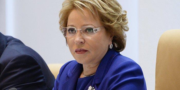 Валентина Матвиенко: Санкции США нарушают принципы демократии