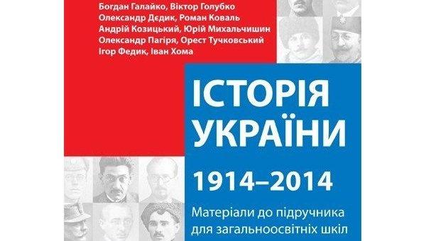 «Одна из главных проблем образования Украины — как сохранить вузы»
