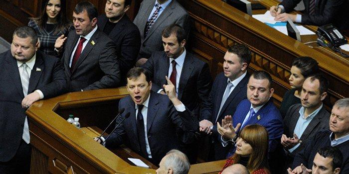 Партия Ляшко перешла в оппозицию