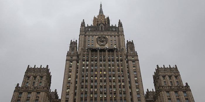 МИД РФ: Украинский дипломат выслан в ответ на такие же действия Киева