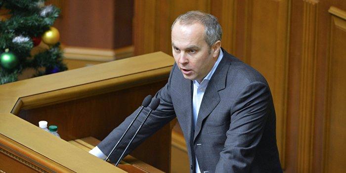 Корнилов: У Шуфрича отказала память