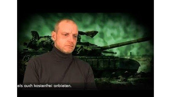 Жителям Донбасса показали документальный фильм о них самих