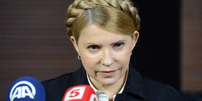 Тимошенко поставила ультиматум Порошенко